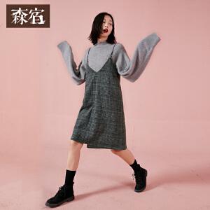 【低至1折起】森宿W浅草织冬装新款文艺复古格纹可脱卸吊带V领连衣裙女