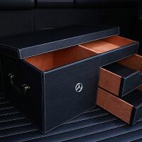 奔驰S级后备箱储物盒新E200L E300L GLC260 C200L收纳整理箱奥迪 黑色 适合奔驰车系