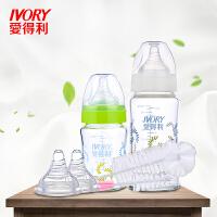 奶瓶玻璃 新生儿玻璃奶瓶套装宽口径婴儿宝宝用品150+260ml 新生儿套餐