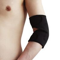 发热护手肘男女保暖护肘篮球羽毛球护具 黑色2只价 均码可调节