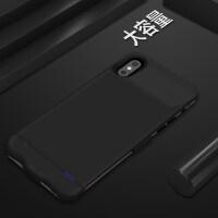 苹果67P8iphone7背夹式6plus6s便携通用手机壳大容量X无线冲移动 iPhone X 通用(5.8寸中屏)磨