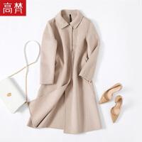 【1件3折 到手价:219元】高梵新款女士赫本风纯色双面呢羊毛呢大衣反季外套