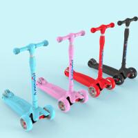【支持礼品卡】滑板车儿童2-3-6-14岁四轮闪光男女孩滑滑车宝宝可升降溜溜车玩具w2d