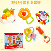 婴儿摇铃玩具新生儿宝宝玩具婴幼儿牙胶手摇铃奶瓶大礼盒