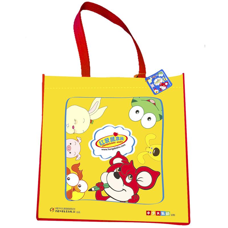 红袋鼠家族 炫色手提袋 【当当自营】实用可爱环保手提袋