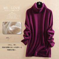 秋冬新款中长款高领纯山羊绒衫加厚套头毛衣女装针织打底衫堆领