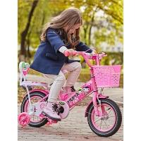 儿童自行车2-3-4-6-7-8-9-10岁宝宝脚踏单车童车女孩男孩小孩公主