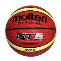 Molten摩腾 篮球 BGT6-2G-SH 耐磨防滑 掌控比赛 6号 青少年女子篮球