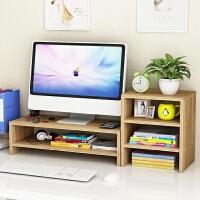 电脑显示器增高托架底座支架桌面整理收藏键盘收纳置物架