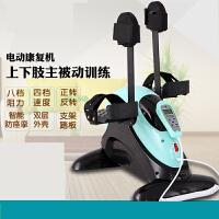【支持礼品卡】电动康复机脚踏车老人手腿部康复训练器材上下肢电动康复锻炼器械p8m