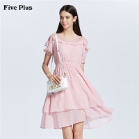 Five Plus女装雪纺连衣裙短袖高腰短裙圆领拼接蕾丝荷叶边薄
