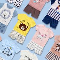 宝宝夏装儿童运动套装女童衣服婴儿男童两件套童装夏季