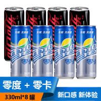可口可乐 零度可乐+零卡雪碧 330ml*8罐 2种混合组合 汽水饮料 夏日饮料