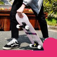 【支持*】初学者专业刷街四轮公路双翘青少年男生女生儿童滑板车g7d