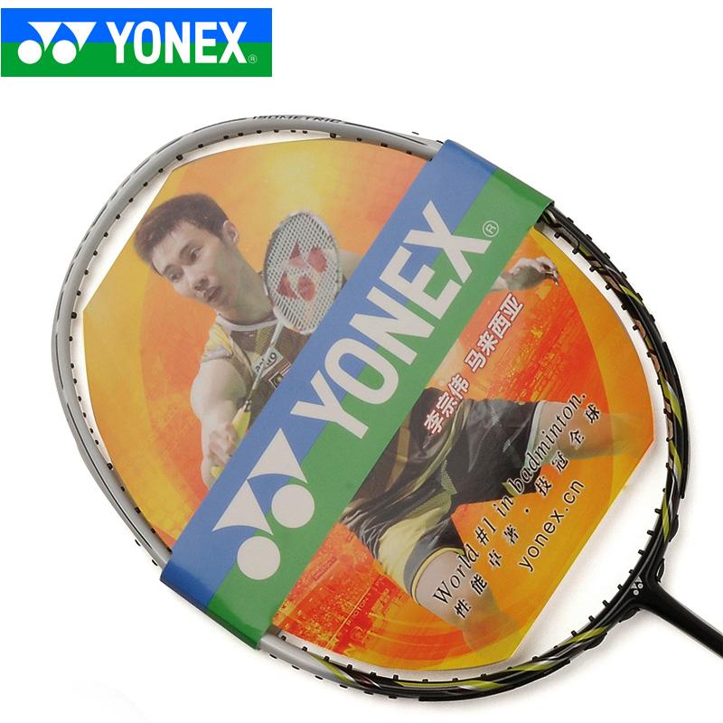 YONEX 尤尼克斯  NR-70DX 碳纤维羽毛球拍YY李宗伟训练拍 纳米70DX 进攻凶猛 弹性好 可拉30磅