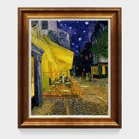 美式客厅装饰画 欧式餐厅风景油画 装裱高104*长88 按拍下颜色发货