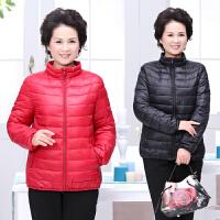 妈妈装冬装轻薄羽绒棉衣女中年短款上衣老年人女装秋装外套新