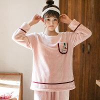 【狂欢不打烊 到手价:88元】芬腾-珊瑚绒睡衣女冬季新款圆领套头可爱开衫法兰绒家居服套装