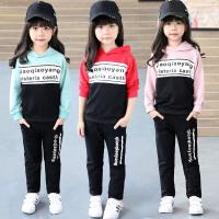 儿童卫衣4两件套6女孩5中小童韩版运动服8岁女童秋装套装新款