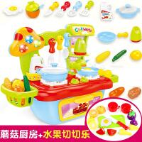 儿童过家家厨房玩具 女孩做饭煮饭厨具餐具套装