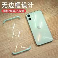 iPhone11手机壳X苹果11ProMax无边框xsmax半包XR超薄xs透明硬壳磨砂防摔max硅胶Pro潮牌网红创意