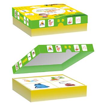 特殊儿童语言教学专用卡片 教学认知卡、语言训练卡,特殊儿童康复训练,特教老师教学教具