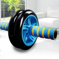 巨轮腹肌轮滚轮滑健身器材家用运动收腹健身轮体育用品健腹轮 专业健腹轮-大轮【臂力腹肌胸肌】