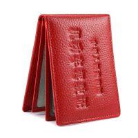 七夕礼物真皮驾驶证皮套男女行驶证卡套牛皮多功能证件卡包机动车驾照夹本 红色