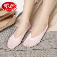 6双装浪莎船袜女夏薄款浅口隐形袜套低帮短袜子硅胶防滑蕾丝袜