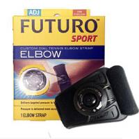 3M FUTURO护多乐 肘部束带-可调式高强度 罗盘精准控压型