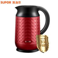 苏泊尔(SUPOR)SWF17S11B电水壶 1.7L保温家用烧水壶煮茶开水304不锈钢
