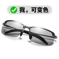 太阳镜男司机镜墨镜男士变色眼镜新款偏光镜驾驶镜开车夜视镜