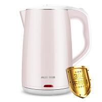 AUX/奥克斯 HX-A6086电热水壶304不锈钢内胆家用烧水壶大容量烧茶壶
