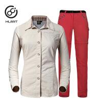 户外速干衬衫男女格子休闲衬衫两截速干裤速干衣裤套装