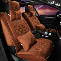 汽车坐垫冬季毛绒短毛垫羽绒保暖通用座垫全包围车垫套座套座椅套