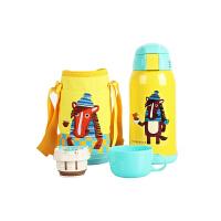 【当当自营】杯具熊(BEDDYBEAR) 儿童保温杯带吸管 不锈钢水杯 儿童保温壶学生水杯630ml 黄色小马