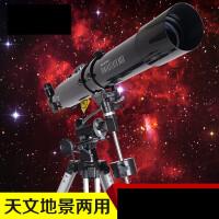 天文望远镜深太空观星高倍夜视望远镜高清 官方标配