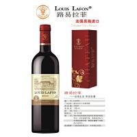 路易拉菲干红葡萄酒 法国原瓶进口