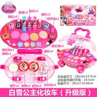 公主化妆车儿童化妆品套装彩妆盒安全 女孩过家家玩具