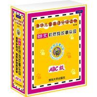 朗文机灵狗故事乐园ABC级第2版逃跑的机器人番茄酱之吻勇敢的狗小狗在夜里【正版图书 绝版旧书】