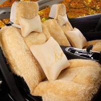2017新款冬季毛绒车垫套珊瑚绒毛垫汽车座垫套