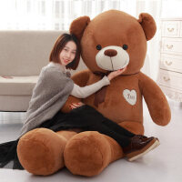 熊毛绒玩具 大号泰迪熊公仔1.6米女孩布娃娃抱抱送女圣诞节礼物