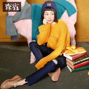 森宿P妈妈的提醒春秋装女新款打底复古镂空圆领长袖毛衣女短款