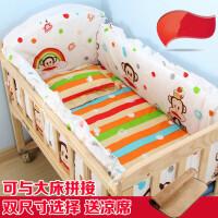 婴儿床实木无漆环保宝宝床童床摇床推床可变书桌婴儿摇篮床可侧翻 +棉被