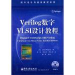 【新书店正版】Verilog数字VLSI设计教程(含CD光盘1张),(美)威廉斯,李林,陈亦欧,郭志勇,电子工业出版社