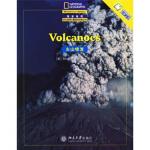 【新书店正版】国家地理阅读与写作训练 火山喷发(英文版),[美] 哈尔彭(Halpern M.),《学生双语报》编辑部