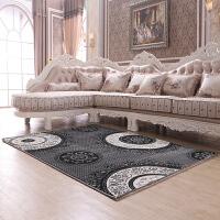 家纺家用水洗亮丝编织地毯简约现代欧式风格客厅沙发茶几书房地毯 1600MMx2100MM