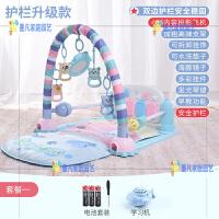 婴儿用品0-1岁玩具健身架脚踩钢琴8月宝宝游戏毯脚踏爬行垫