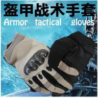 运动手套透气精致手套户外军迷登山作战手套男防割防滑特种兵全指战术手套