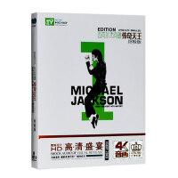 迈克尔杰克逊dvd正版专辑汽车载DVD碟片高清视频光盘经典歌曲音乐